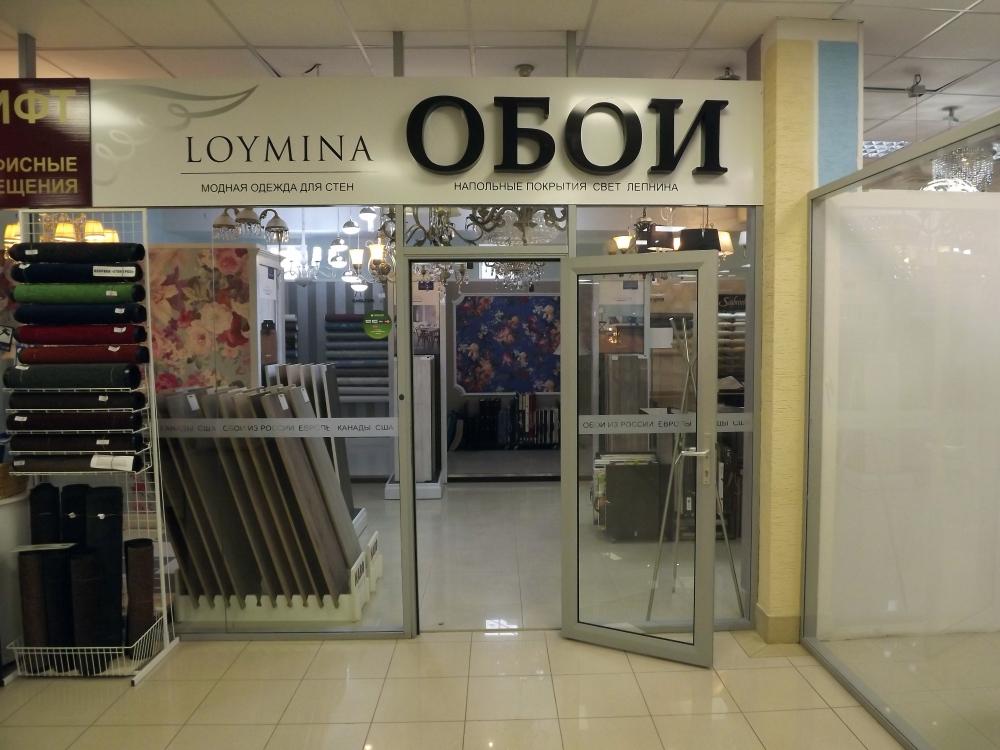 Магазин-студия Loymina